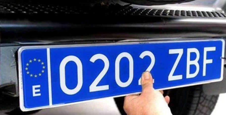 matriculas azules españa desguaces n430